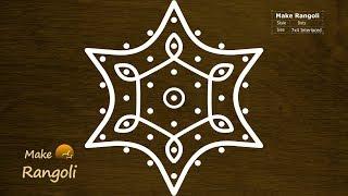 Download Simple Sikku Kolam with 7x4 Interlaced dots | Easy Melika Muggu with 7 dots | Make Rangoli Video