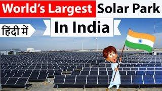 Download India now has World's Largest Solar Park - Shakthi Sthala - 'शक्ति स्थल' का शुभारंभ Video
