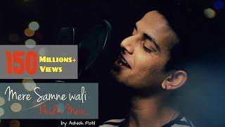 Download Mere Samne Wali Khidki Mein | Ashish Patil | Padosan | Kishore Kumar | Cover | 2018 HD Video