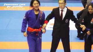 Download FL - Grand Slam Tokyo 2016 - Carolina Kuwahara 1st - Infight Japan Video