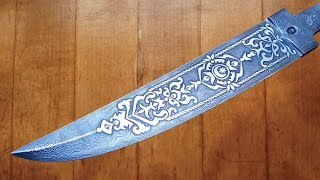 Download Blade Bebut from Damascus steel Manufacturing process Video