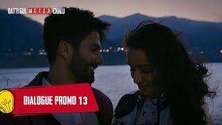 Download Dialogue Promo 13: Batti Gul Meter Chalu  Shahid Kapoor,Shraddha Kapoor, Divyendu Sharma,Yami Gautam Video