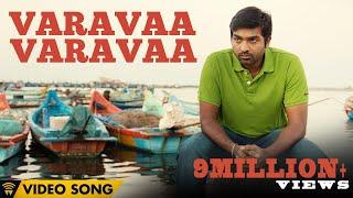 Download Naanum Rowdy Dhaan - Varavaa Varavaa | Video Song | Anirudh | Anirudh, Vignesh Shivan Video