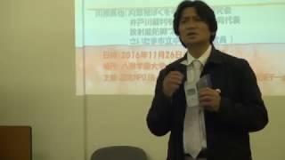 Download 終わらない福島原発事故と放射能汚染ー内部被ばくを考える(1) Video