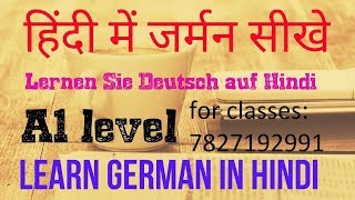 Download Learn German in Hindi   German for beginners : lesson 1 - Alphabets and Phonetics   Video