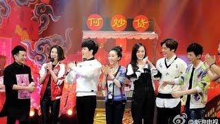Download [Vietsub] Happy Camp 21022015 HSSH - Lý Dịch Phong, Đường Yên, Thư Sướng, Hoàng Minh, Lý Khê Nhuế Video