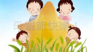 Download 媽媽的眼睛 Video
