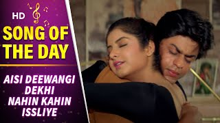Download Aisi Deewangi Dekhi Nahi Kahi | Deewana Song | Shahrukh | Divya | Most Viewed Song | #YouTubeRewind Video