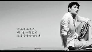 Download 刘德华谢谢你的爱 Video