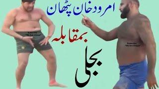 Download Dr Bijli vs Amrood Khan Pathan Opne kabaddi match Video