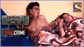 Download City Crime | Crime Patrol | ट्रिपल हत्या केस | Mumbai - Nashik Video