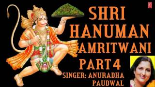 Download Shri Hanuman Amritwani in Parts, Part 4 by Anuradha Paudwal I Audio Song I Art Track Video