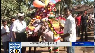 Download Hori Habba - Shikaripura - 14 Dec 2012 - Suvarna News Video