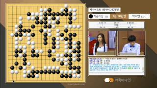 Download [K바둑 바둑비타민 시즌4] 46부 2회/ 박지연 프로 Video