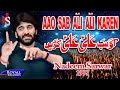 Download Nadeem Sarwar - Aao Sab Ali Ali Karein 1997 Video