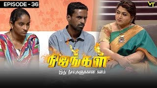 Download Nijangal - With Kushboo - நிஜங்கள் Sun TV Episode 36 | 05/12/2016 | Vision Time Video
