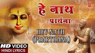 New Mahakal Status New Shiv Status New Mahakal Attitude