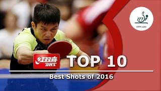 Download DHS ITTF Top 10 - Best Shots of 2016 Video