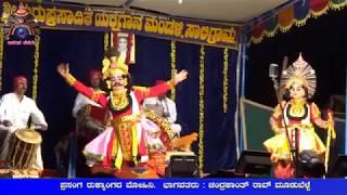 Download Yakshagana - ಧರ್ಮಾಂಗದ - ಮೂಡುಬೆಳ್ಳೆ - ಮಂಕಿ - ಪ್ರಸನ್ನ Video