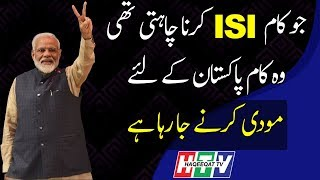 Download Narendra Modi May Bring Change Suitable For the Future of Pakistan Video