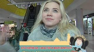 Download Гуляев по Перми (9 декабря) Video