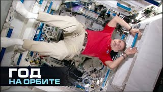 Download Год на орбите. Наш общий дом. Фильм 2 / A Year In Space. Our Common Home Video