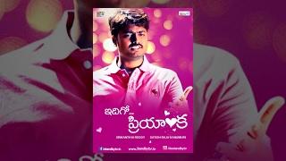 Download Idhigo Priyanka Telugu Comedy Short Film - Standby TV Video