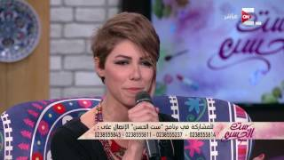 Download ست الحسن - فرقة طاخ باند .. Video
