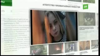Download Новости 31 канала. 18 октября Video