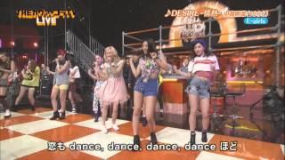 Download E girls ダンス中 関ジャニメンバーの一人がメロメロとジャニーズファンクラブサイトの紹介 Video