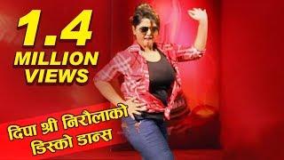 Download Dipa Shree Niraula - Dancing in Nepali Movie Kali Song Slowly .... | Daily Mail Nepal Video