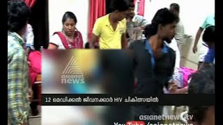 Download 12 medical officers include doctors under HIV preventive treatment in Alappuzha Video
