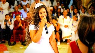 Download Michaele Aregay - Alilalom (ዓልላሎም) New Ethiopian Traditional Tigrigna Music Video