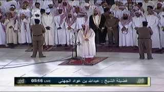 Download #MAKKAH - Salat Alfajr - Imam Abdullah Aljuhani Video