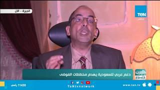 Download مدير تحرير الأهرام المسائي يروي تفاصيل هامة في حياة جمال خاشقجي Video