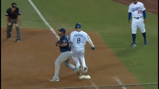 Download MLB Dirtiest Plays Video