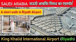 Download A short walk in Riyadh airport duty free shops Video