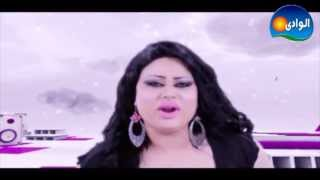 Download Gharam W Hanin - El Heta El Gowaneyah / غرام وحنين - الحتة الجوانية Video