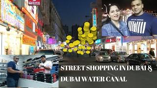 Download Street shopping in Dubai | Dubai Water canal | 2017 Video