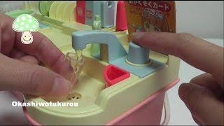 Download Realistic Japanese Cooking Toy 1990s リカちゃん'93 おまかせキッチンで魚がはねる Video