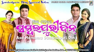 New odia tik tok Sambalpuri desi video funny musiclly dance