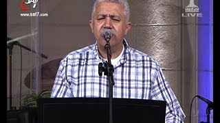 Download كنيسة قصر الدوبارة - المرنم لبيب مشرقى - القس سامح حنا - اجتماع صباح الجمعة - 05-02-2016 Video