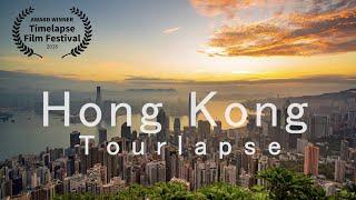 Download Hong Kong Tourlapse Video