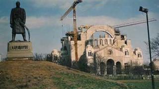 Download Историја изградње Спомен-храма Светог Саве Video