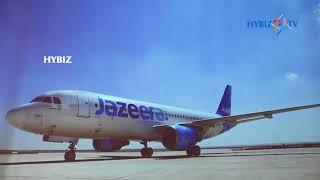 Download Jazeera Airways launched Kuwait - Hyderabad flight Video