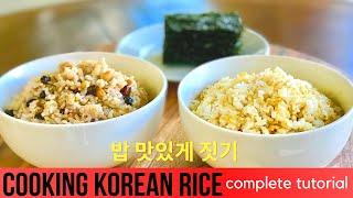 Download KOREAN RICE 101: How To Cook Korean Rice Tutorial (Bap: 밥짓기) Multigrain Rice (Japgokbap: 잡곡밥) Video
