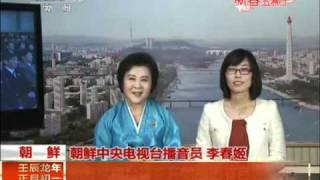 Download 央視訪問北韓主播李春姬리춘히 展現其活潑溫柔的一面 Ri Chun-hee Interview Video