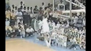 Download 1987 PABL Slam Dunk Contest | Patrimonio Lastimosa Meneses Alvarez Asaytono Video