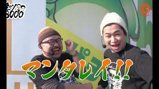 Download 全ツ8000#12【ミリオンゴッド-神々の凱旋-】髭原人&電飾鼻男[でちゃう!] Video