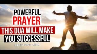 Download Это Дуа сделает Вас успешным Insha Allah Video